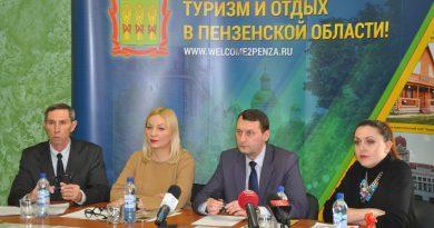 http://minkult.pnzreg.ru/upload/iblock/041/DSC_0780.JPG
