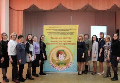 В Пензе определят лучшего воспитателя региона