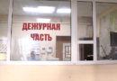 Пенсионерку из Пензы обманули на 129 тыс. рублей