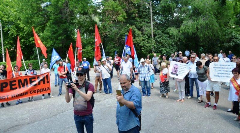http://leftpenza.ru/a_006/120619-3.jpg