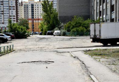 Пензенцы жалуются на состояние дороги во дворе на улице Антонова
