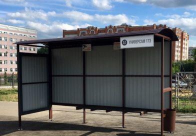 В Пензе установили новые остановочные павильоны