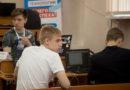 В Пензе стартовал региональный этап «Цифрового прорыва»