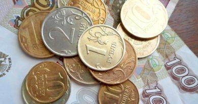 В РФ установлен прожиточный минимум на 2021 год
