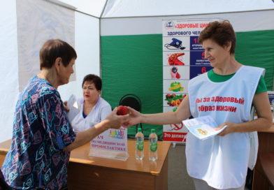 В Пензе организована акция «5 минут для Вашего здоровья!»