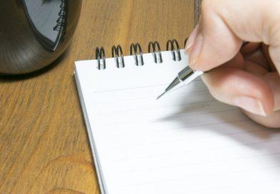 В Пензенской области состоится подготовка к переписи населения
