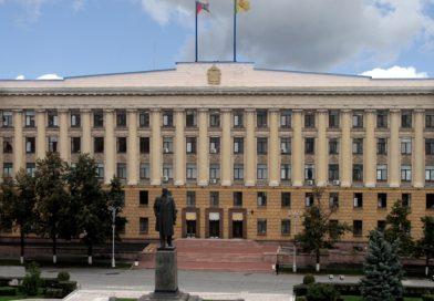 В Пензенской области выборы губернатора хотят провести 13 сентября