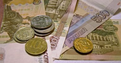 В России предложено повысить прожиточный минимум