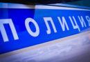 В Пензенской области ищут 43-летнюю Светлану Пегашову