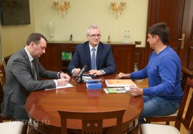 Иван Белозерцев поддержал проекты пензенского отделения РГО