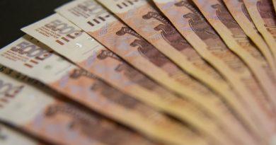 Россиянам рассказали, как получить выплату в 250 тысяч рублей