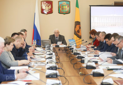 В Пензе состоялось заседание областной комиссии по противодействию коррупции