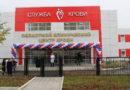 В Пензе работает колл-центр для доноров
