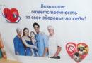 В Пензе проведут акцию ко Дню борьбы с сахарным диабетом