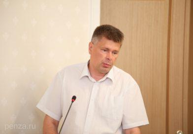 В Пензе зампред правительства оштрафован на 5 тыс. рублей
