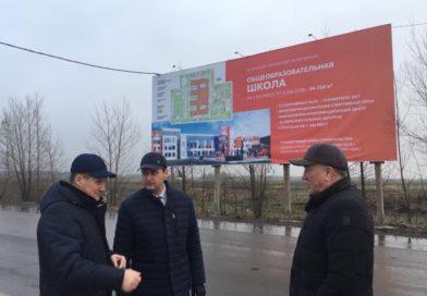 Олег Ягов рассказал подробности о новой школе в пензенском Спутнике