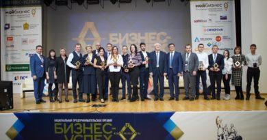 В Пензе определили победителей премии «Бизнес-Успех»