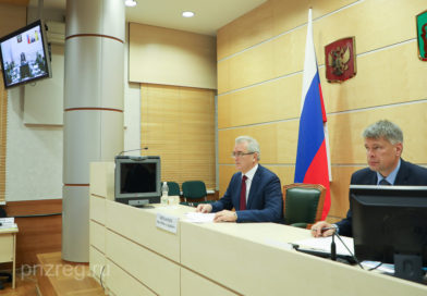 Белозерцев принял участие в совещании главы Минстроя РФ