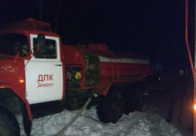 При пожаре в Наровчате погиб мужчина