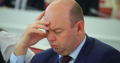 Новым зампредом правительства Пензенской области стал Денис Бубнов