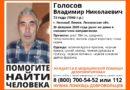 В Пензенской области ищут 73-летнего мужчину