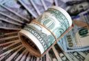 В надежде заработать на бирже пензенец лишился 3 тыс. долларов