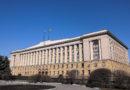 Объявлен конкурс на замещение должности главы администрации Пензенского района