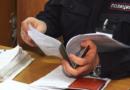Пенсионерка из Пензы перевела мошенникам более 95 тыс. рублей