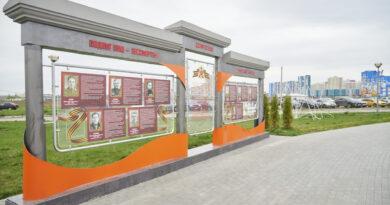 Сохранение памяти о величайшем подвиге народа: в Городе Спутнике увековечили имена Героев Советского Союза