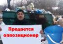 Праведная жизнь Сергея Падалкина: как репутация оппозиционера и его друзей топят левую идею в Пензенской области