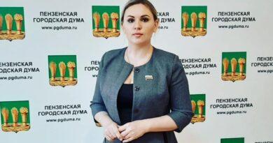 Елена Мещерякова прокомментировала предварительные итоги выборов в Пензенской области