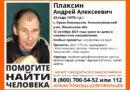 В Пензенской области пропал 43-летний мужчина